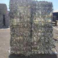铝箔废料 制造商