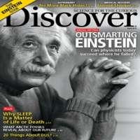 科学杂志 制造商