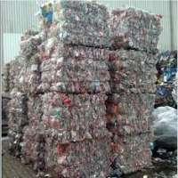 PP Scrap Manufacturers