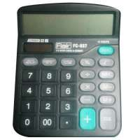 Flair Calculator Importers