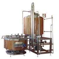 啤酒厂机械 制造商