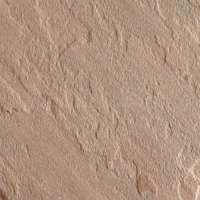 Beige Sandstone Manufacturers