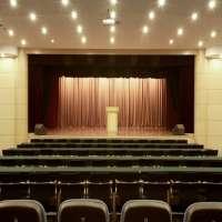 Auditorium Stage Lights Manufacturers