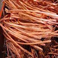 米尔贝里铜废料 制造商