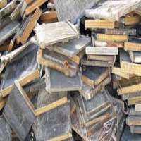 散热器废料 制造商