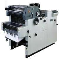 Printing Machine Manufacturers