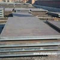 Ship Plate Manufacturers