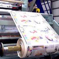 Plastic Printing Machine Manufacturers