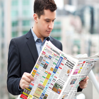 Newspaper Advertisement Service Manufacturers