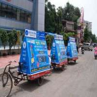 Tricycle Advertising Manufacturers