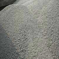 达尔米亚水泥 制造商