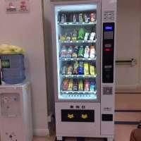 Mini Beverage Vending Machine Manufacturers