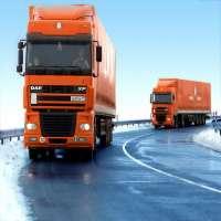 国内货运服务 制造商