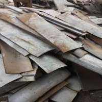 超级双相钢废料 制造商