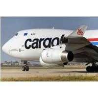 国内航空货运 制造商