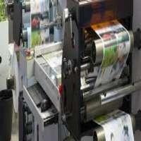 商业胶版印刷 制造商