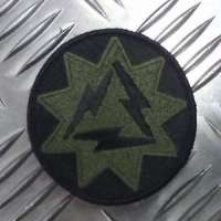 Embroidered Insignias Manufacturers