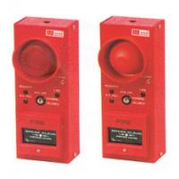 Fire Bus Alarm Manufacturers