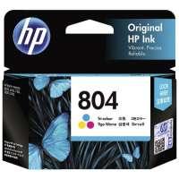 HP Color Inkjet Cartridge Manufacturers
