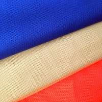 涤纶经编针织物 制造商