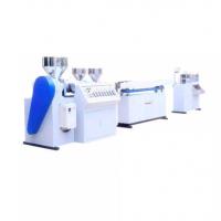 PP Straw Making Machine Manufacturers