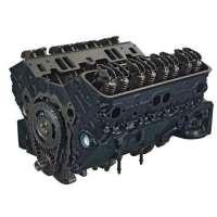 卡车发动机缸体 制造商