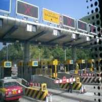 Electronic Toll Collection System Manufacturers