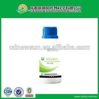 Chengdu Newsun Crop Science Co , Ltd  - Sichuan, China