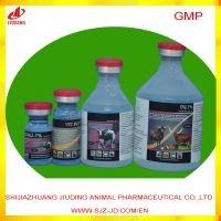 GMP兽药伊维菌素注射剂家禽饲养宠物驱虫药