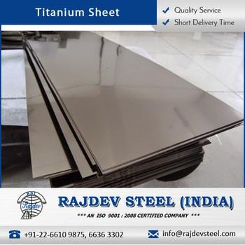 值得信赖的钛钢板工业用途