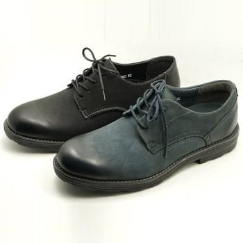 设计男士真皮休闲鞋