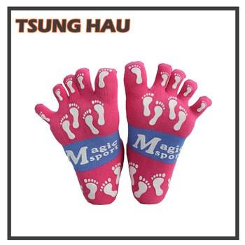 Bamboo NonSlip Sport Socks