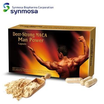Synmosa Biopharma Corporation - Taiwan