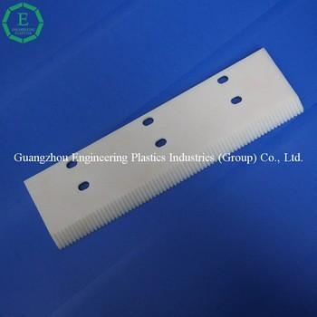 Guangzhou Engineering Plastics Industries (group) Co , Ltd