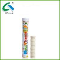 GMP健康维生素补充多种维生素和矿物质泡腾片