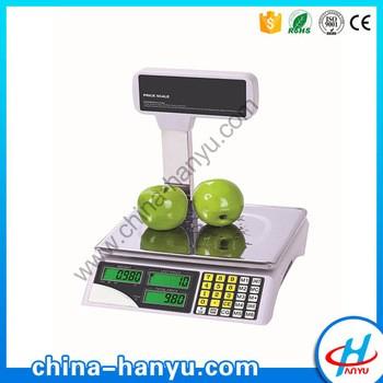 Shenzhen Hanyu Electronic Technology Co , Ltd  - Guangdong