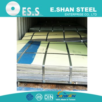E  Shan Steel Enterprise Co , Ltd  - Taiwan