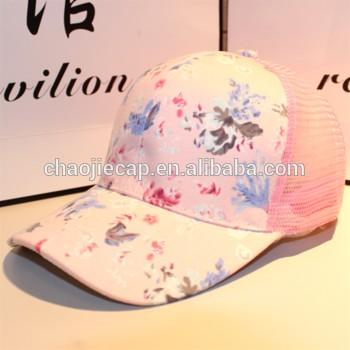a7014e654 Qingdao Chaojie Caps Co., Ltd. - Shandong, China