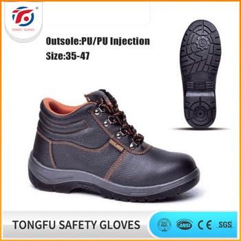 b6d4ceb09 Linyi Tongfu Safety Products Co., Ltd. - Shandong, China