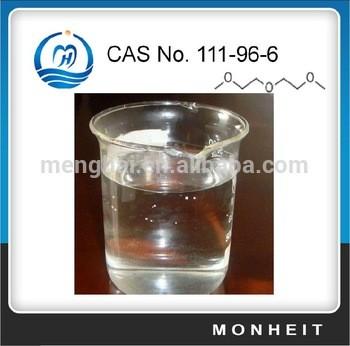 Zhangjiagang Free Trade Zone Monheit International Trade Co