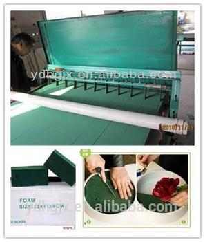 Laizhou Yuanda Chemical Industry Machinery Factory