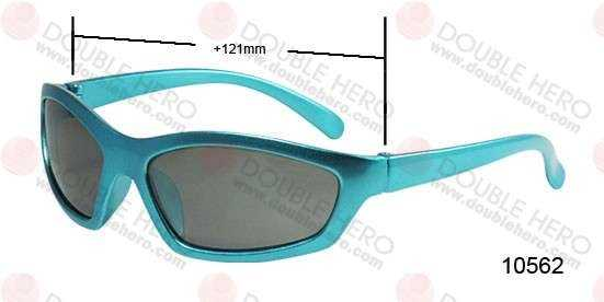 Kids Sunglasses - 10562