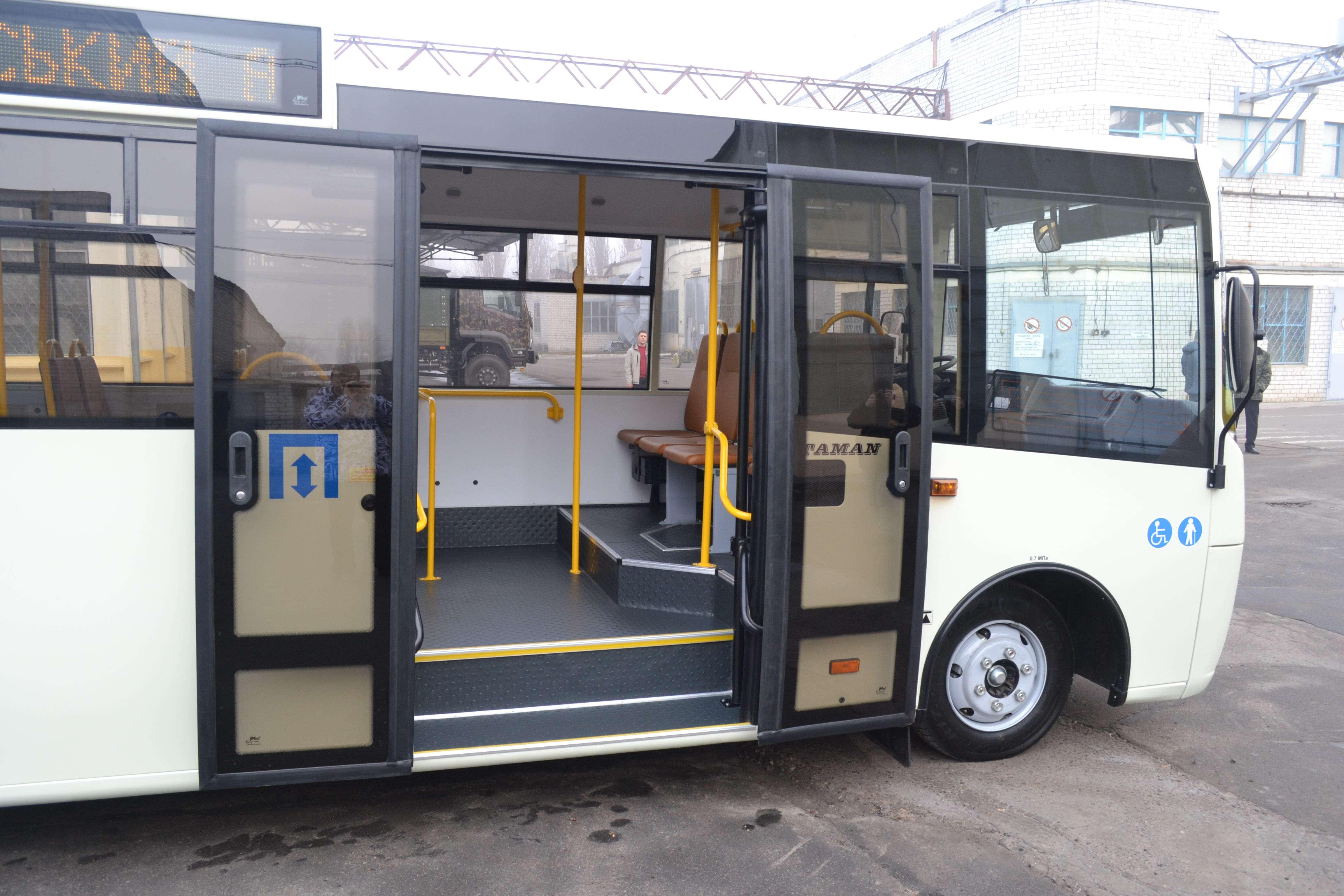 ATAMAN A092H6 (City Bus)