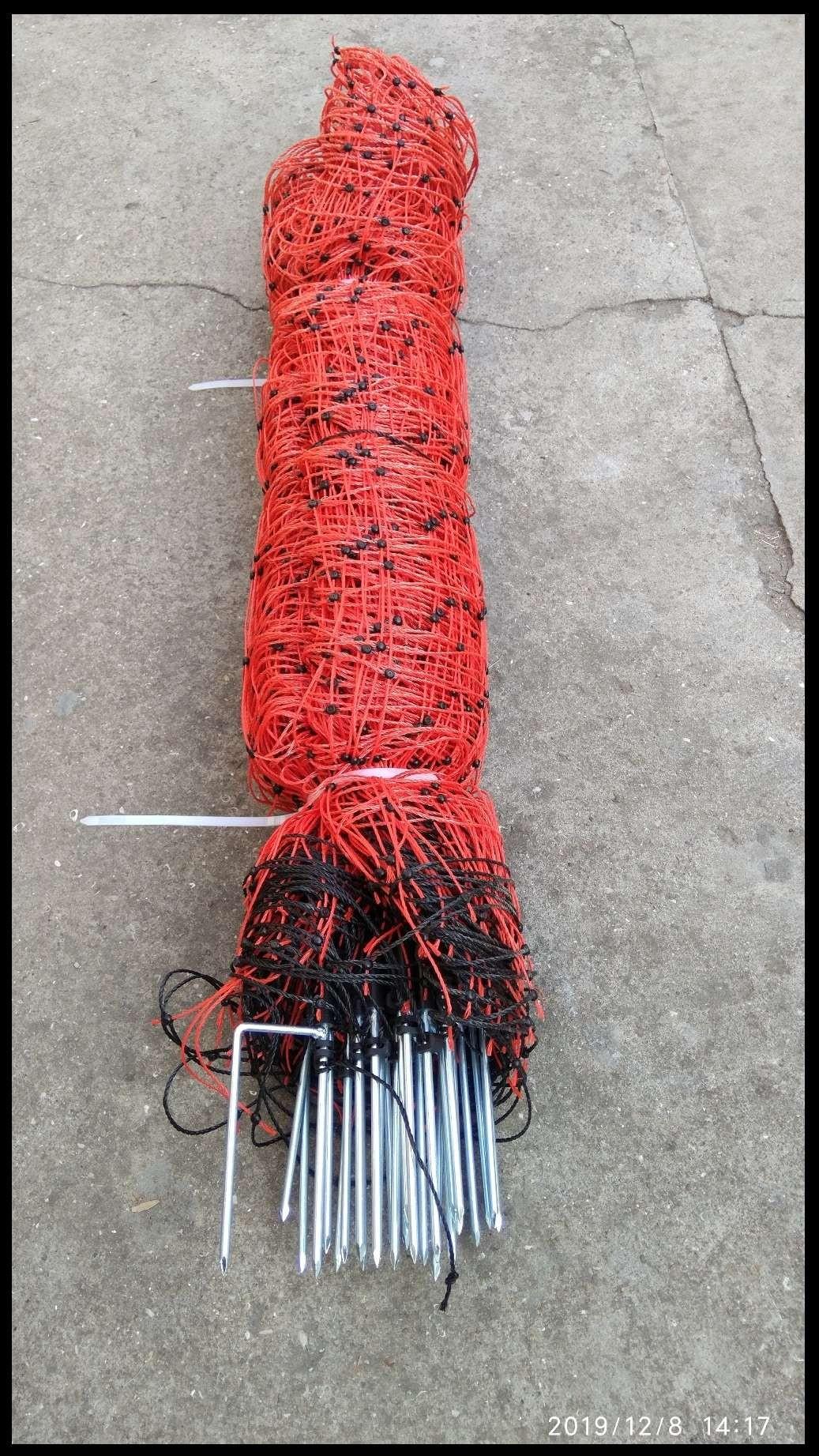 绵羊和山羊H型电子围栏网