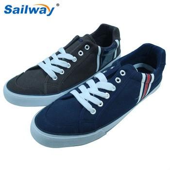 Ruian Sailway Import & Export Trade Co , Ltd  - Zhejiang, China