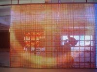 Multimidea curtain display screen
