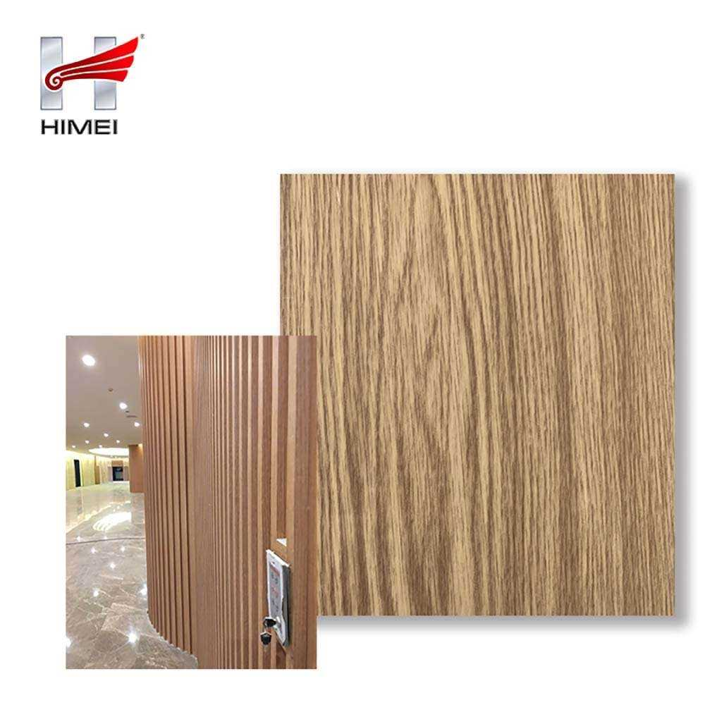 Wood Pattern PVC Film Coated Stainless Steel Sheet For Wall Panel