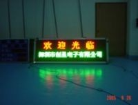 LED Outdoor Display Screens2