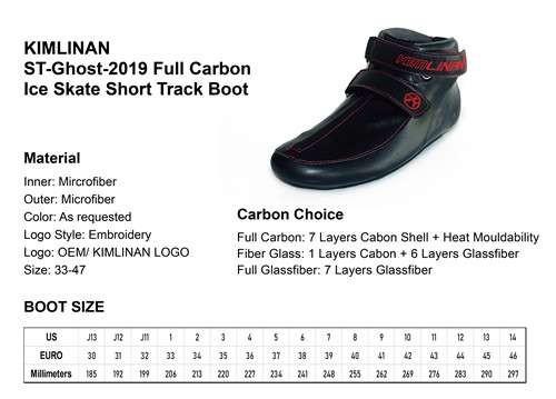 2020高品质KIMLINAN ST-Ghost-2019全碳冰刀短道靴