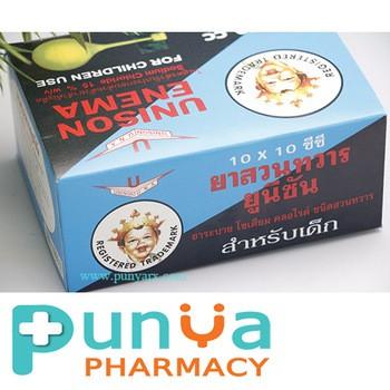 Punya Retail Co ,ltd - Prachin Buri, Thailand